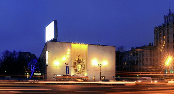 Здание театра кукол имени Образцова