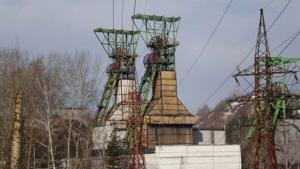 Вид на шахту Осинниковская