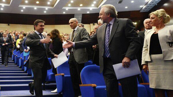 Первый гражданский форум