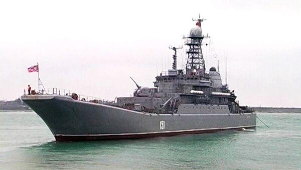 Большой десантный корабль Черноморского флота (ЧФ) Азов
