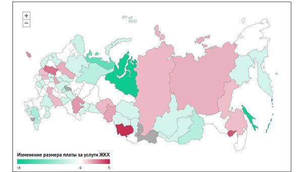 Среднее изменение платы за услуги ЖКХ с 12.2012 по 02.2013