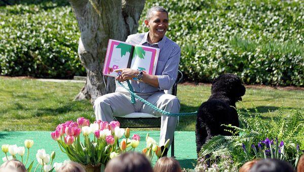 Обама читает детям книгу Чика-Чика Бум-Бум
