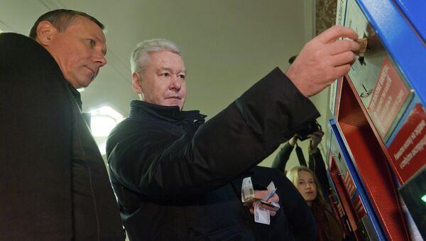 Сергей Собянин испытал новую систему продажи билетов в метро