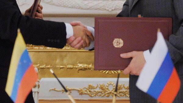 Подписание соглашения с Венесуэлой