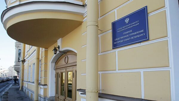 Главное следственное управление Санкт-Петербурга