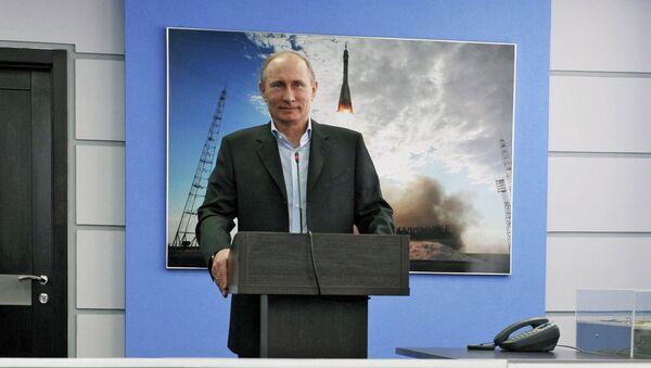 Рабочая поездка В.Путина в Дальневосточный федеральный округ