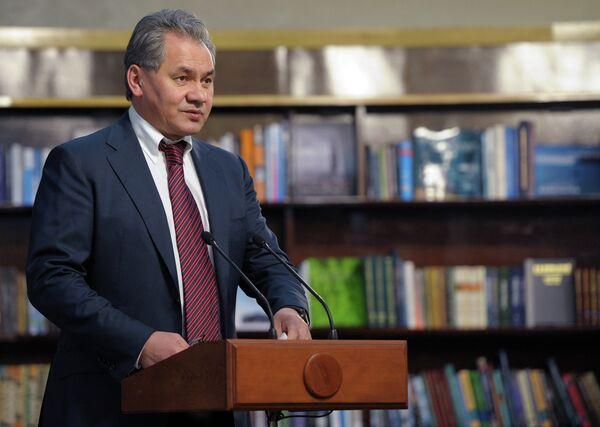 Открытие штаб-квартиры Русского географического общества