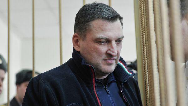 Арест начальника службы безопасности ЗАО Королевский Банк Шотландии В.Глуховцева