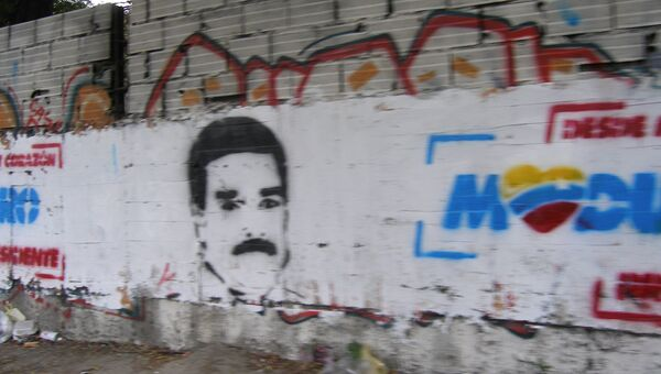 Уличная агитация Николаса Мадуро