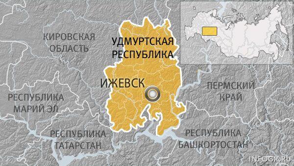 Ижевск, Удмуртия
