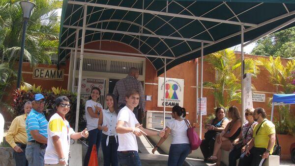 Избирательный участок в Каракасе