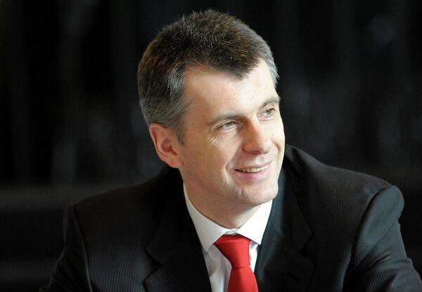 Бизнесмен и политик Михаил Прохоров