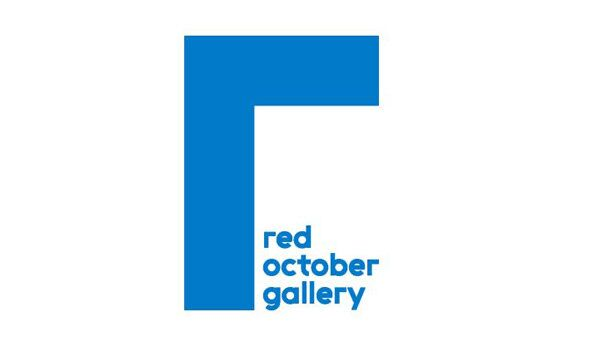 Логоип Red October Gallery