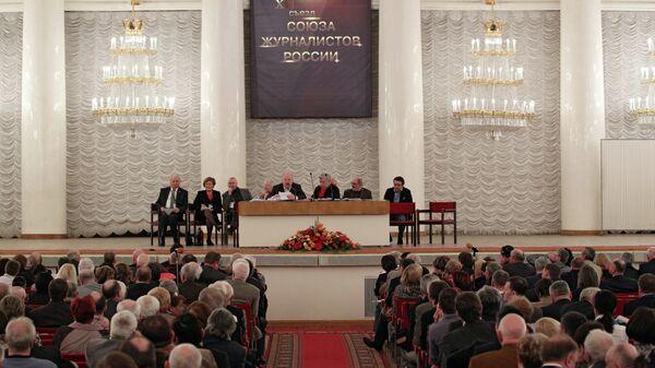 Десятый Съезд Союза Журналистов России. Второй день