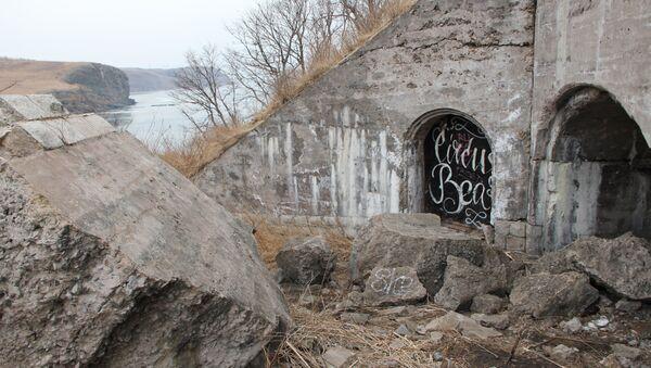Владивостокская крепость. Архивное фото