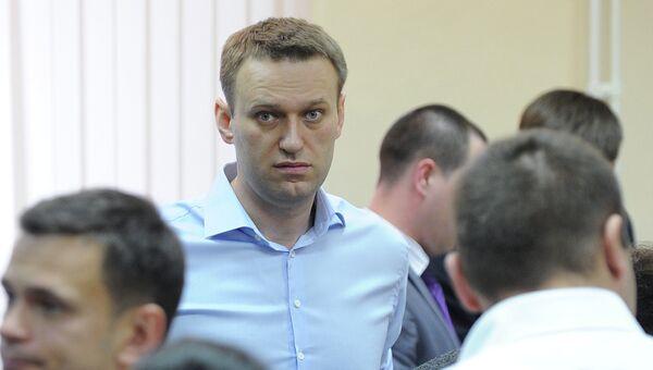 Оппозиционер, блогер Алексей Навальный в Ленинском районном суде города Кирова