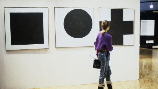 На выставке Казимира Малевича. Архивное фото