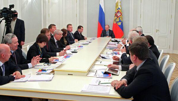 В.Путин провел совещание по экономическим вопросам