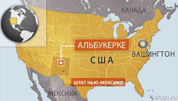 Город Альбукерк в штате Нью-Мексико