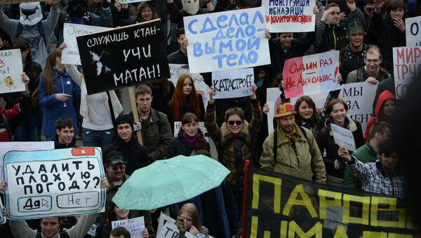 Новосибирская Монстрация шагнула Вперед в темное прошлое
