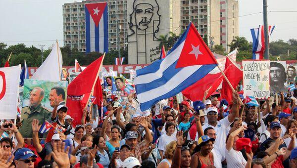 Гавана. Архивное фото