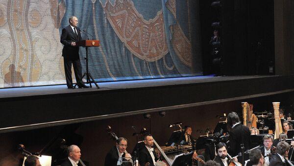 В.Путин на окрытии Новой сцены Мариинского театра