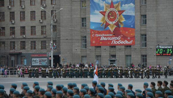Репетиция военного парада в Новосибирске. Архив