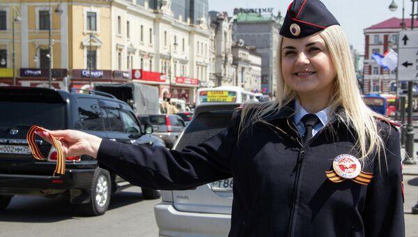 ГИБДД Владивостока приступила к раздаче Георгиевских ленточек