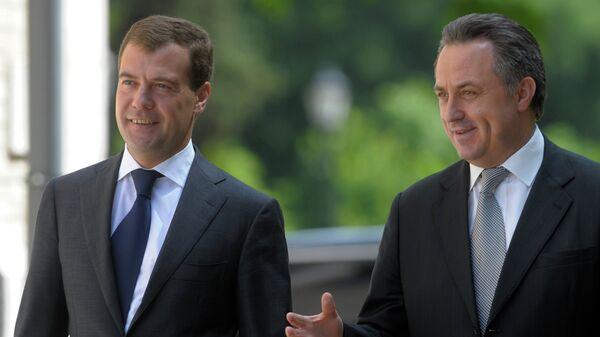 Дмитрий Медведев и Виталий Мутко