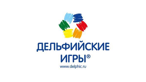Фирменный блок Дельфийских игр в Новосибирске