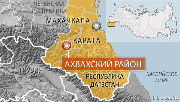 Ахвахский район Дагестана
