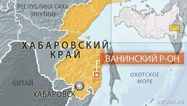 Ванинский район Хабаровского края