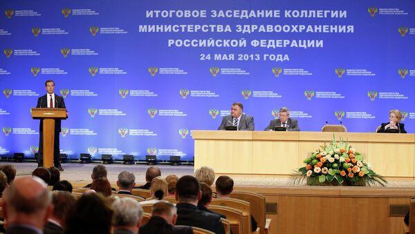 Д.Медведев на заседании коллегии Минздрава РФ