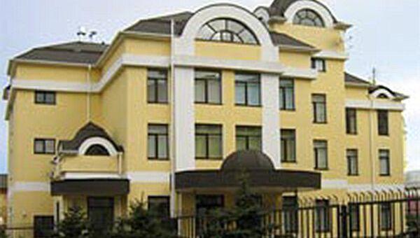 Генеральное консульство РФ в Симферополе