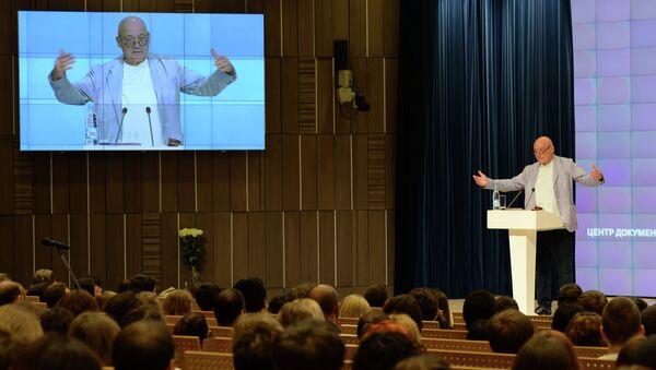 Открытая лекция Владимира Познера