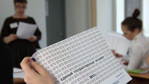 Досрочная сдача ЕГЭ по математике для выпускников школ в МФЮА