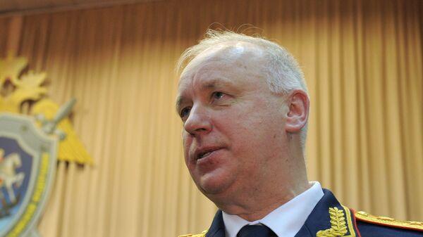 Председатель Следственного комитета Российской Федерации Александр Бастрыкин. Архивное фото