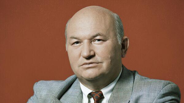 Мэр города Москвы Юрий Лужков