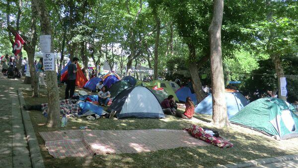 В парке Гези. Архив