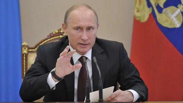 Президент РФ Владимир Путин. Архив
