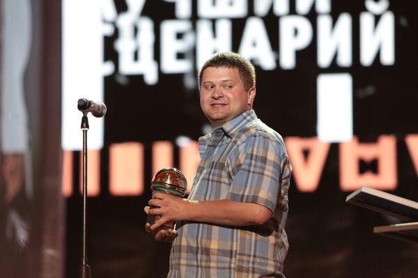 Писатель Денис Осокин на церемонии закрытия XXIV открытого Российского кинофестиваля Кинотавр в Сочи