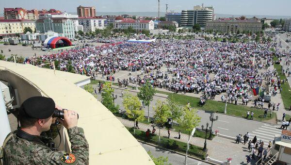 Празднование дня России в Грозном