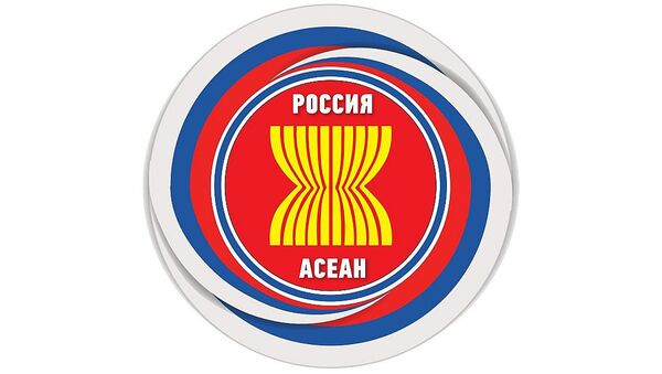 Логотип Делового совета Россия – АСЕАН