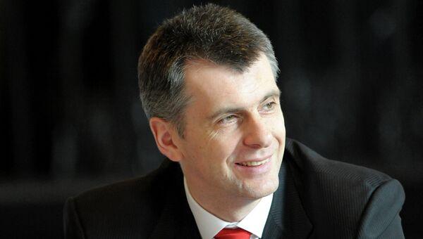 Михаил Прохоров. Архивное фото