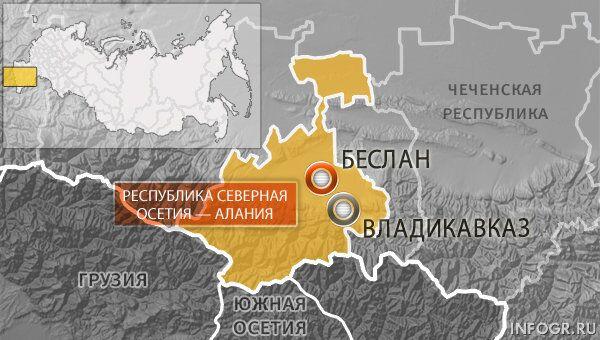 Северная Осетия, Беслан