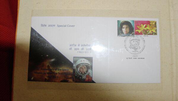 Презентация почтового конверта в честь Валентины Терешковой в столице Индии