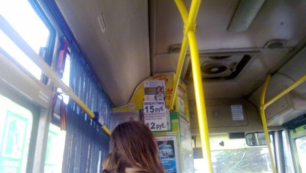 Тариф на проезд в томском общественном транспорте повышается на 25-50%