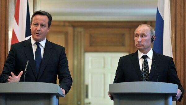 Рабочий визит В.Путина в Великобританию. Архив