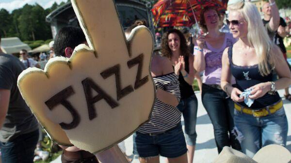Международный Фестиваль Усадьба Jazz