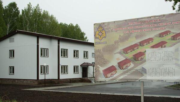 Коттежный поселок для военных в Коченевском районе Новосибирской области